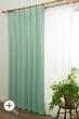 1級遮光カーテン ブルーグリーン