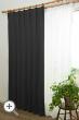 1級遮光カーテン ブラック