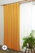1級遮光カーテン フレッシュオレンジ