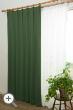 1級遮光カーテン ミネラルグリーン