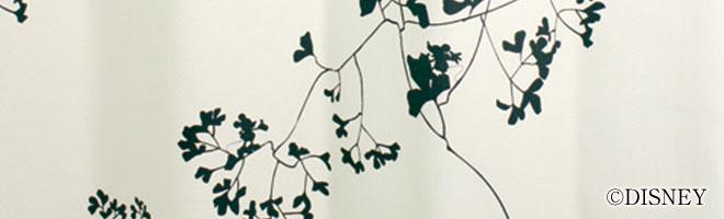 ディズニー・ミッキーマウス 1級・2級遮光カーテン トウィングリーフ 生地アップ1